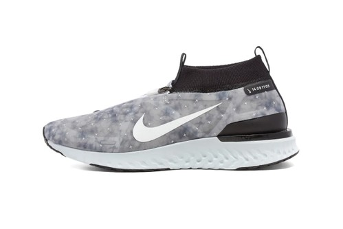 """Nike React City Sphere """"Wolf Grey"""" Offers Shroud-Equipped Upper"""