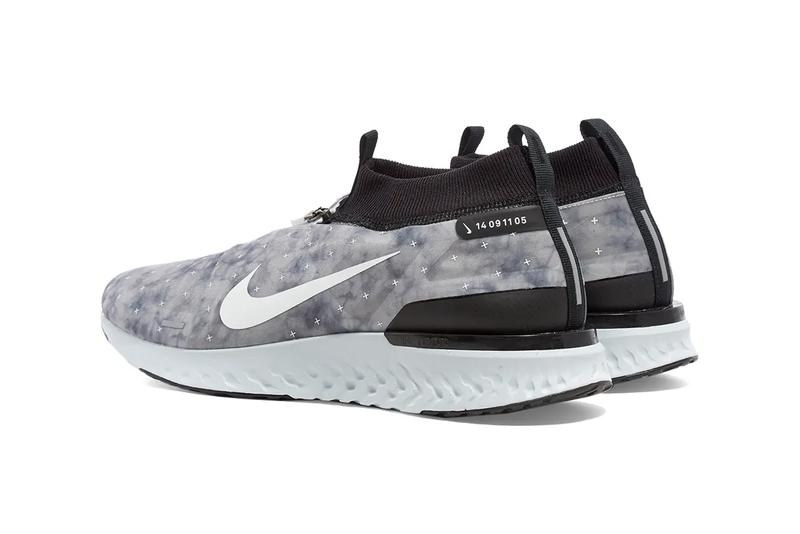 nike react city sphere wolf grey black white BV7754 001 release date info photos price