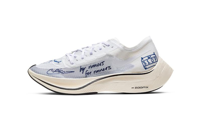 nike zoomx vaporfly next percent blue ribbon sports brs white team royal orange peel CU4844 100 release date info photos price