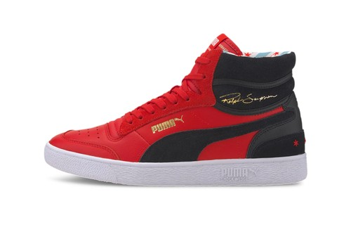 "PUMA Celebrates the NBA All-Star Game With the Ralph Sampson Mid ""Chicago"""