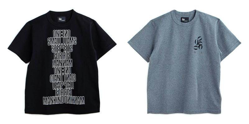 sacai x SPIBER Neil Armstrong T-Shirts Release Info brewed protein sustainable environment faux silk drop date info price aoyama store