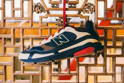"Shoe Palace x New Balance X Racer ""Year of the Rat"" Celebrates Chinese New Year"