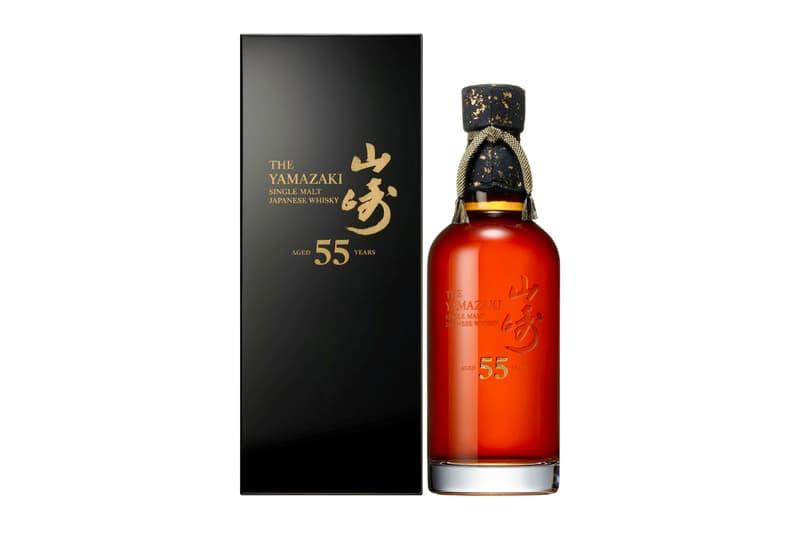 Suntory Yamazaki 55 Whiskey Release Price Info Buy Where Japanese Whisky
