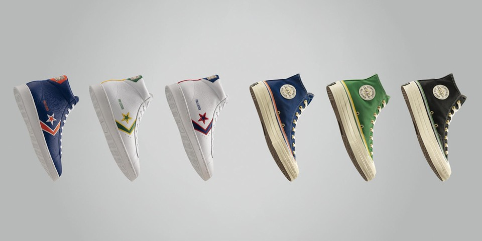 Converse Breaking Down Barriers Nba Collection Hypebeast