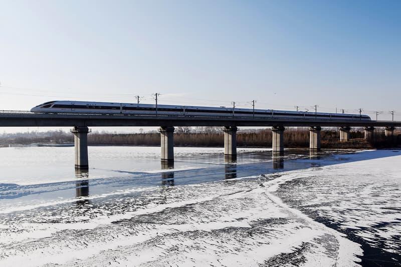 China Introduces World's Fastest Autonomous Bullet Train beijing winter olympics 2022 self-driving high speed 217 mph 350 kmh Beijing-Zhangjiakou line