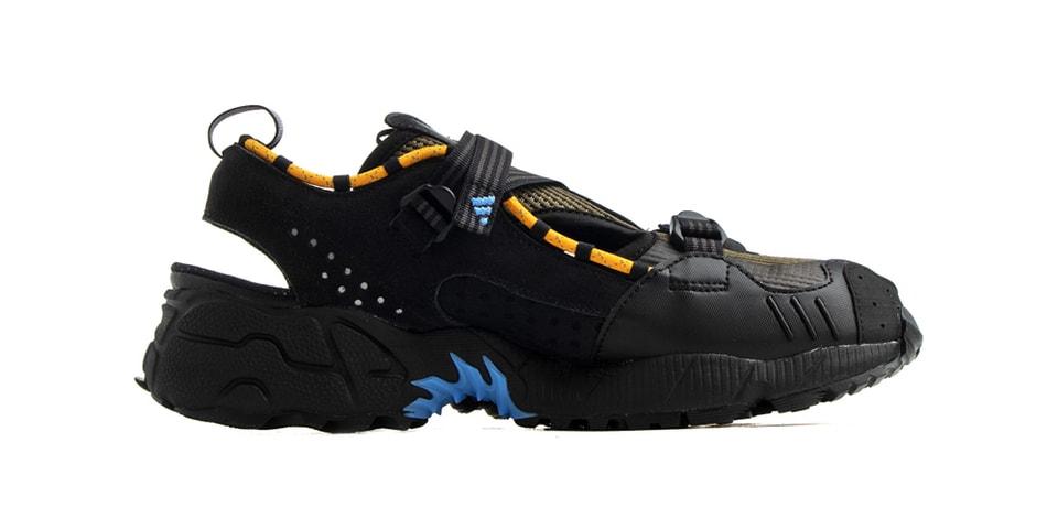 adidas Originals Unveils Trail-Ready NOVATURBO & RESPONSE HOVERTURF
