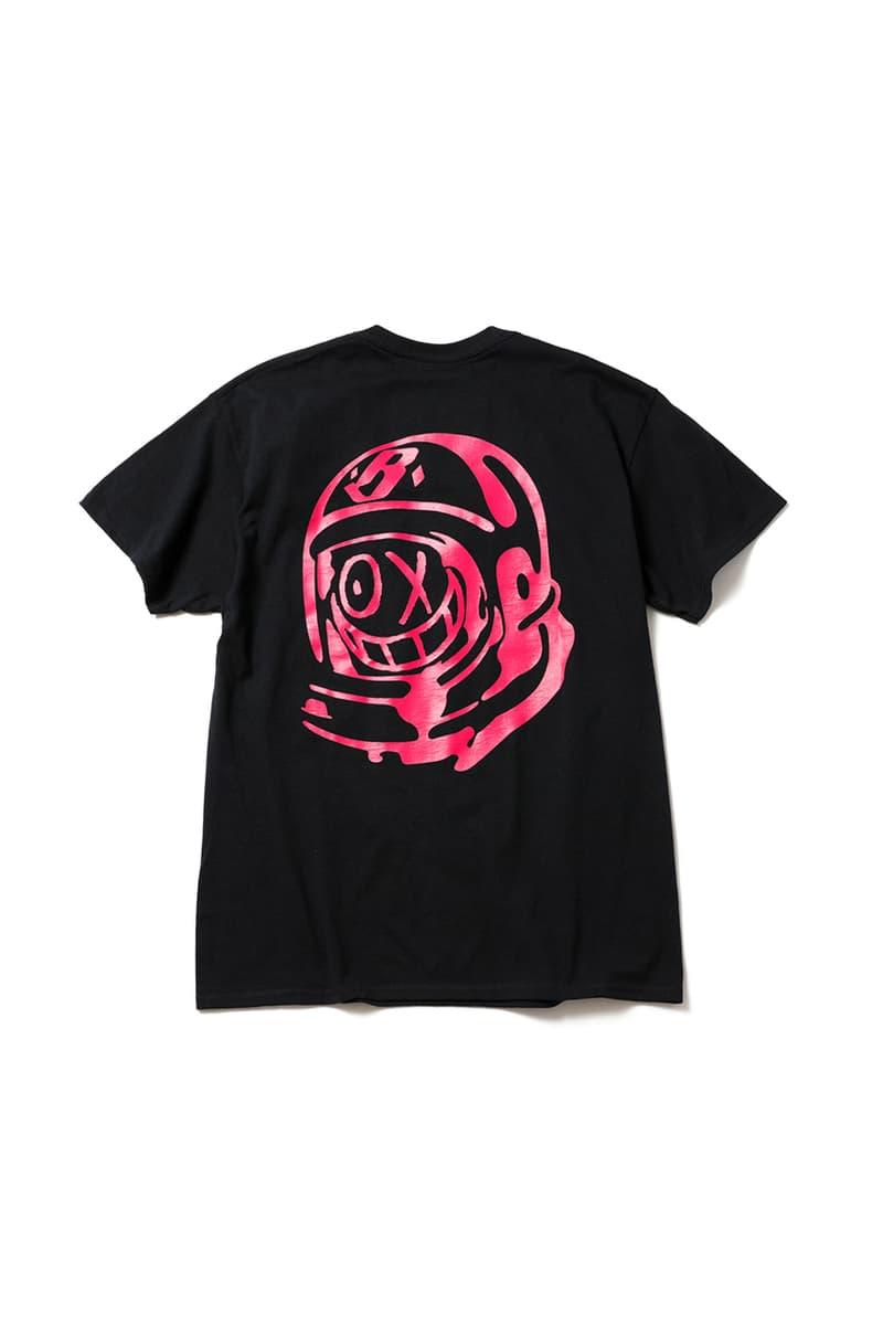 André Saraiva x Billionaire Boys Club Capsule Collection Closer Look Release Information Drop Pieces Menswear Streetwear Garments 'Mr. A' Cosmonaut Pharrell Williams BBC Spring Summer 2020 SS20