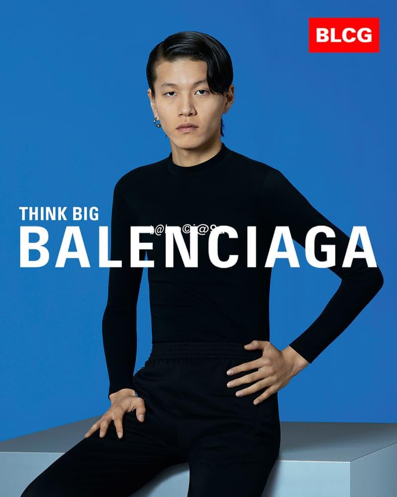 Balenciaga Collezione Estate 2020 Immagini della campagna ss20 primavera uomo potenza dei sogni delle donne