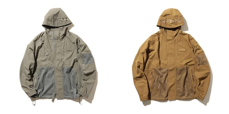 BEAMS Columbia Spring Summer 2020 Capsule collection 90s inspiration military mountaineering trekking trail outdoor menswear streetwear japanese designer jackets parkas shorts bags