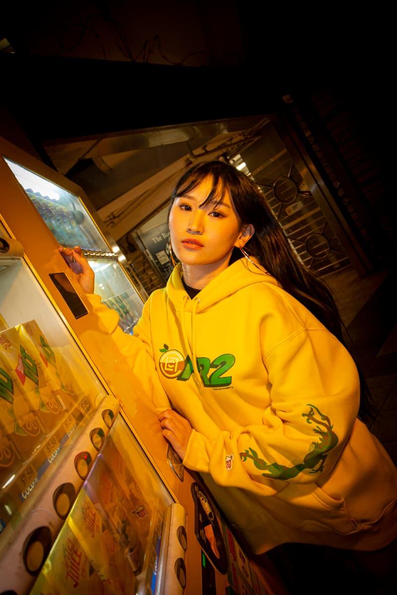 "Fxxking Rabbits x CLOT ""Lemon Tea"" Collaboration Capsule collection juice store hong kong exclusive"