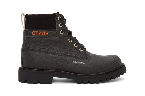 Heron Preston Releases Sturdy Monochromatic Worker Boots