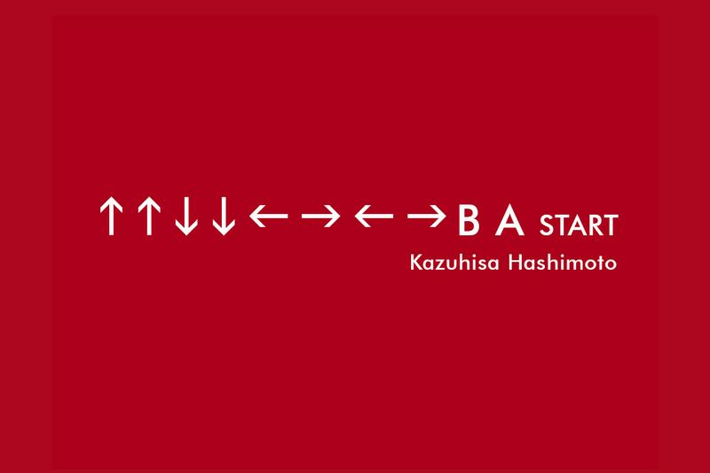 Konami Code Creator Kazuhisa Hashimoto Passed Away Info 30 Lives Gradius Contra