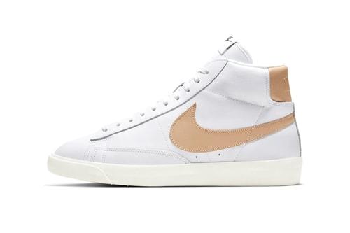 """Nike Unveils Blazer Mid in Light & Dark """"Patina"""""""
