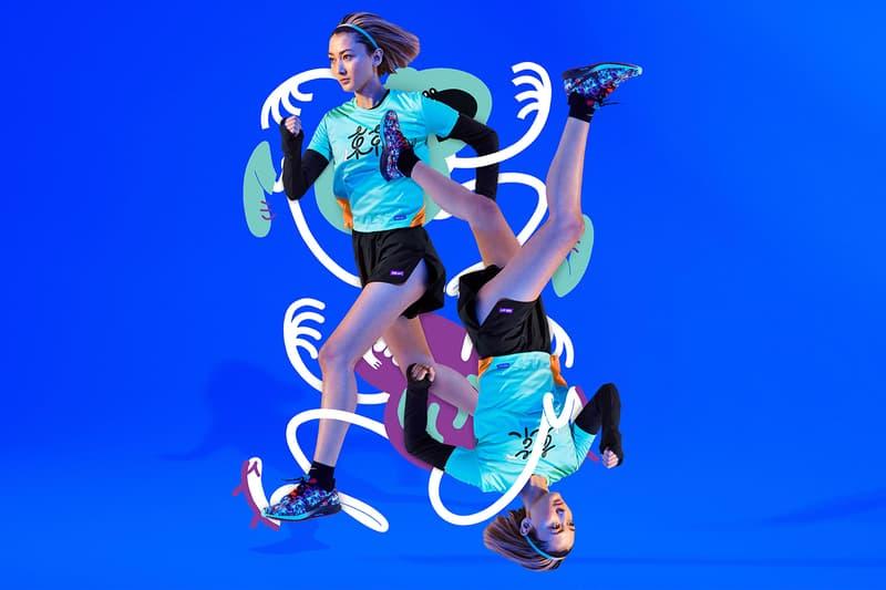 Nike Tokyo Running Pack Spring 2020 Release Info Buy Collection Official Look Keeenue Air Zoom Pegasus 36