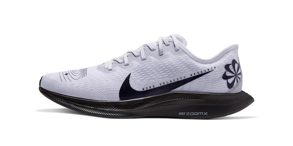 Nike Zoom Pegasus Turbo II Equips Speed-Oriented Graphics