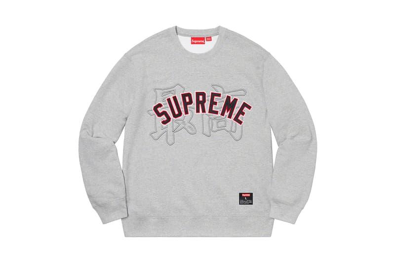 Supreme Spring Summer 2020 Sweats hoodies naomi campbell pamela hanson jamil gs 2001 calendar Keegan Dakkar Rammellzee mark gonzales sweater sweatshirt hoodie crewneck zipped jacket