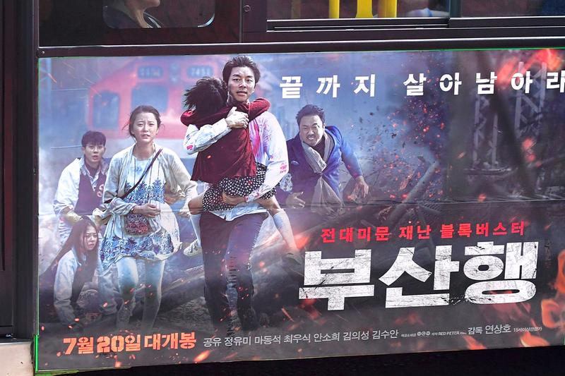 train to busan zombie horror south korea sequel follow up universe peninsula yeon sang ho
