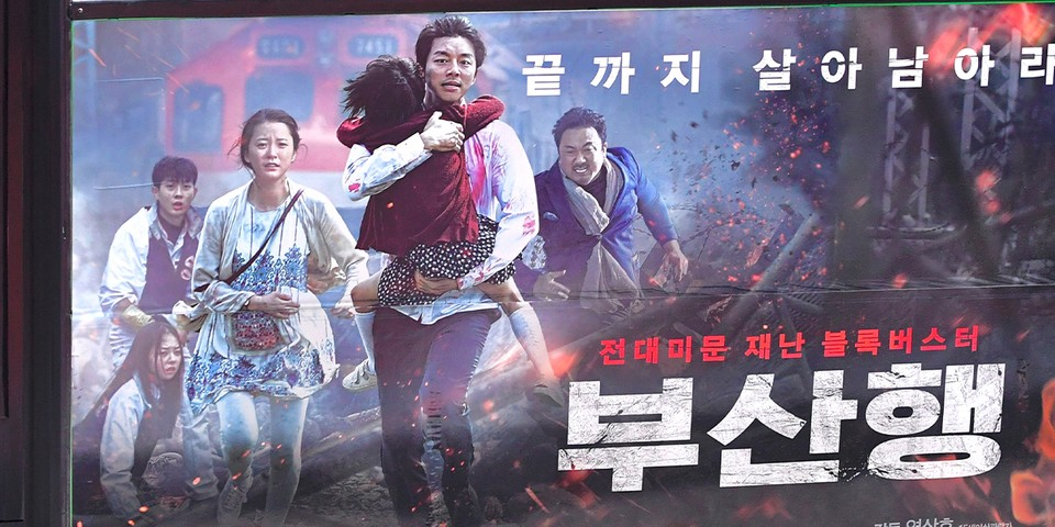 'Peninsula' Will Be Set in the Same World as 'Train to Busan'