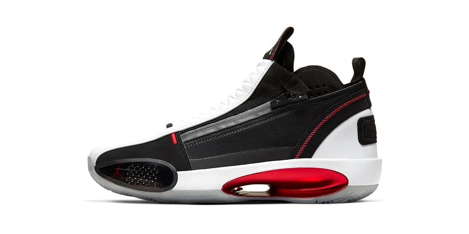 Take an Official Look at the Air Jordan 34 SE
