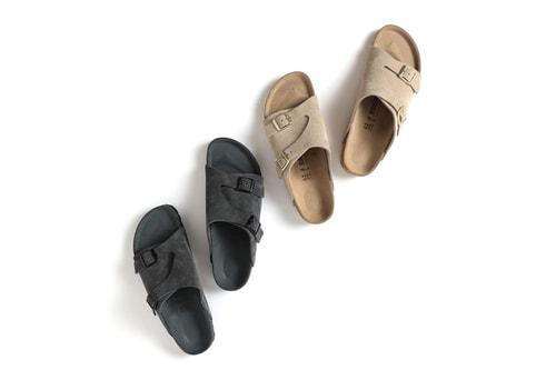 BEAMS & Birkenstock Craft Lush Suede Zurich Sandals