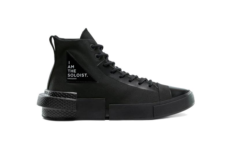 converse chuck taylor cx all star disrupt release date info photos price