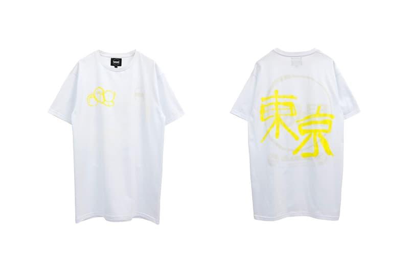 GR8 Boiler Room CLUB2020 Apparel Capsule menswear streetwear print graphics kanji tokyo retailer spring summer 2020 spray paint motif logo international music collective dj