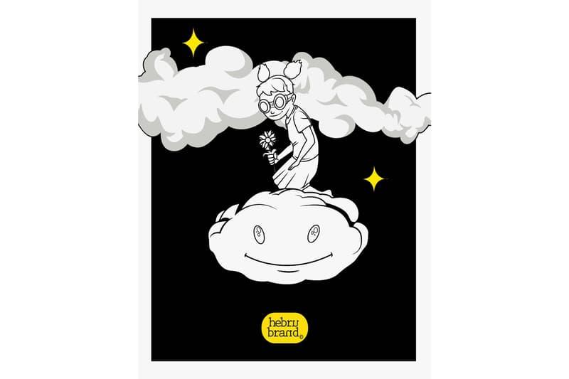 Hebru Brantley Coloring Book Pages 'Flyboy' 'Lil Mama'