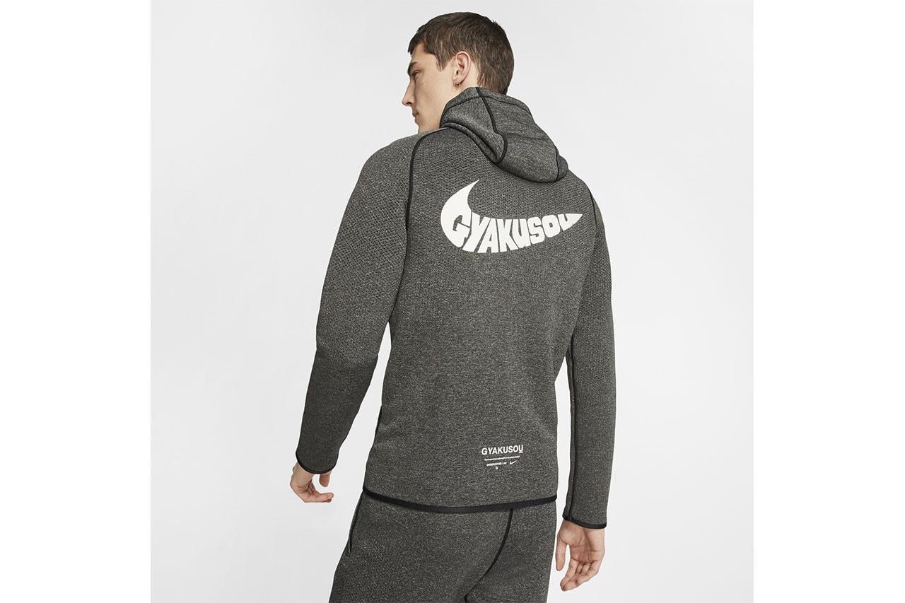 Jun Takahashi Nike GYAKUSOU Spring 2020 Collection Release Team GIRA Info Buy Price Undercover lookbook