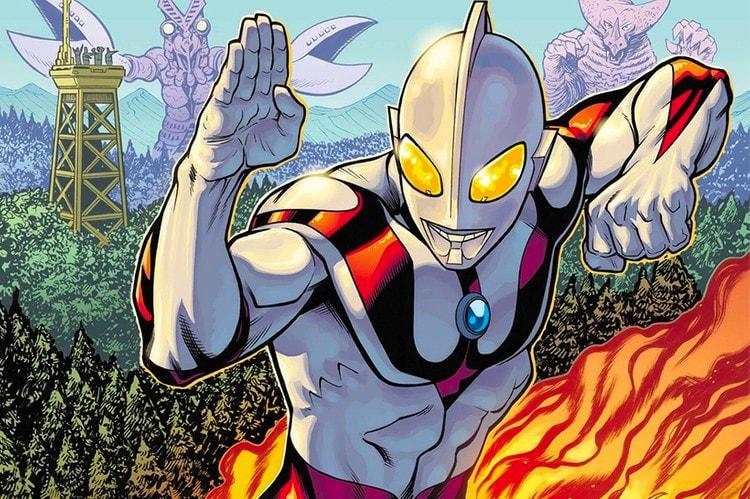 Marvel 'Ultraman'