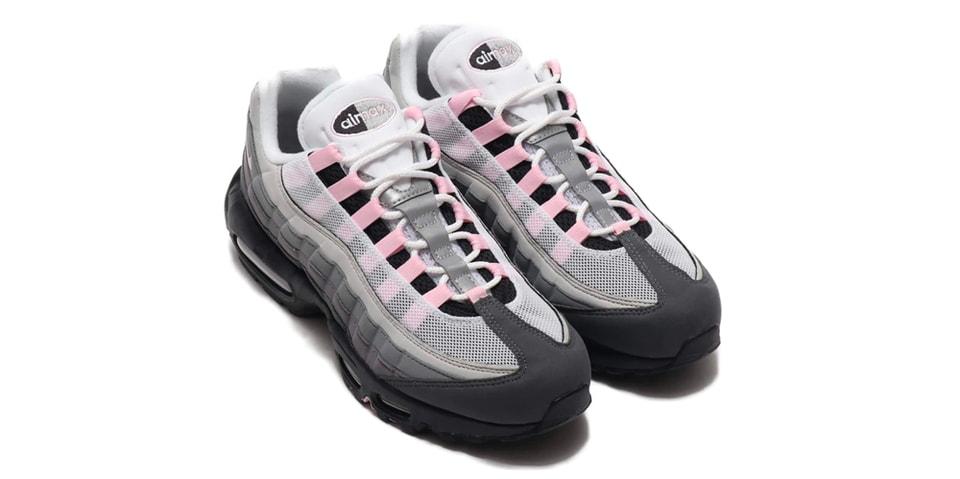 Nike Air Max 95 Gunsmoke Pink Foam Hypebeast
