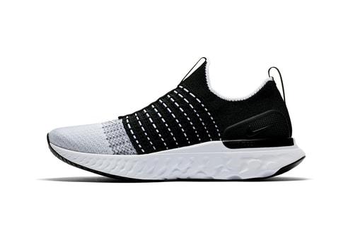 Nike React Phantom Run Flyknit 2 Is Fully Laceless