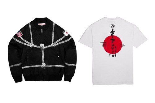 EXCLUSIVE: Richardson Launches Tokyo Flagship Store With Special Apparel