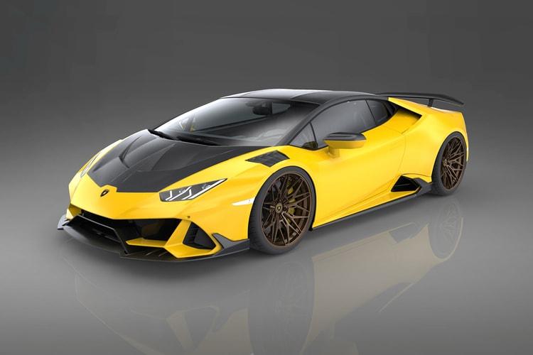 1016 Industries Develops World's First 100% Carbon Fiber Lamborghini Huracán EVO