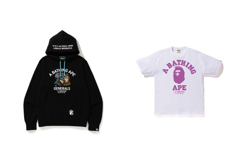 EXCLUSIVE: BAPE STORE NYC Celebrates 15th Anniversary With Heritage-Inspired Collection