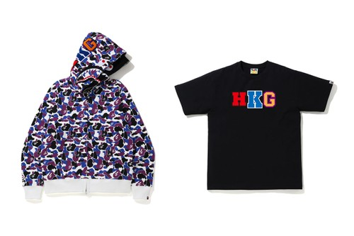 BAPE STORE Hong Kong Celebrates 14th Anniversary With Graphic-Heavy Collection