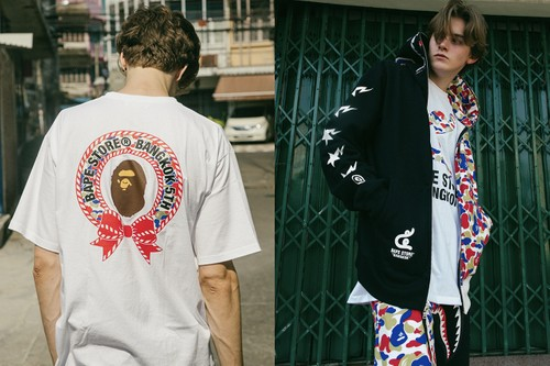 BAPE Thailand Celebrates Fifth Anniversary With Exclusive Collection