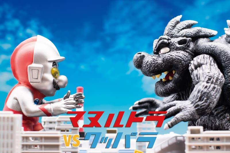 Bid Toys MA-NULTRA (Mario) vs KOOBALA (Bowser) Figures Release info Ultraman Godzilla