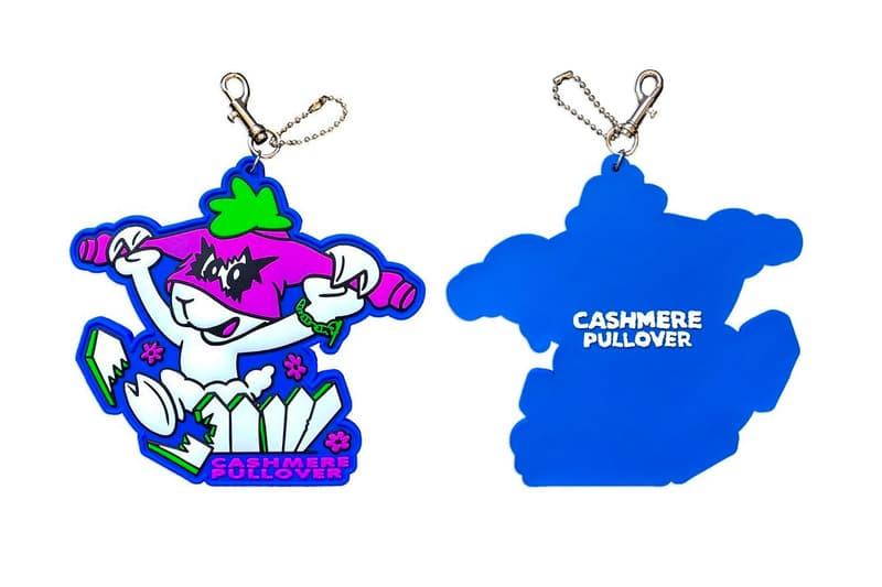 """cashmerepullover """"Casper"""" Home Rug Release Jerry Wong Haha Hong Kong Domz Keychains Casper"""