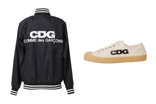 COMME des GARÇONS CDG Issues Spring 2020 Essentials and Accessories