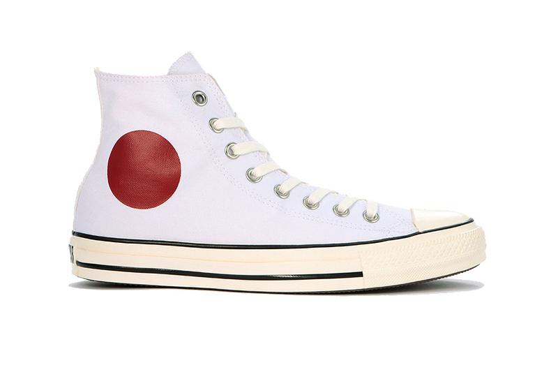 Converse Chuck Taylor All Star US Originator Hinomaru HI release drop info red circle flag series white washed canvas