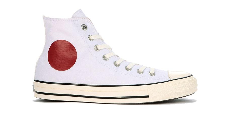 Converse Japan Honors National Flag With All Star Hinomaru Hi