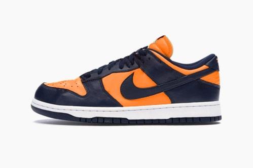 """Nike Dunk Low SP """"University Orange/Marine"""""""