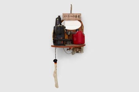 Half Gallery's Online Viewing Room Spotlights Works by Tom Sachs, Richard Prince & More