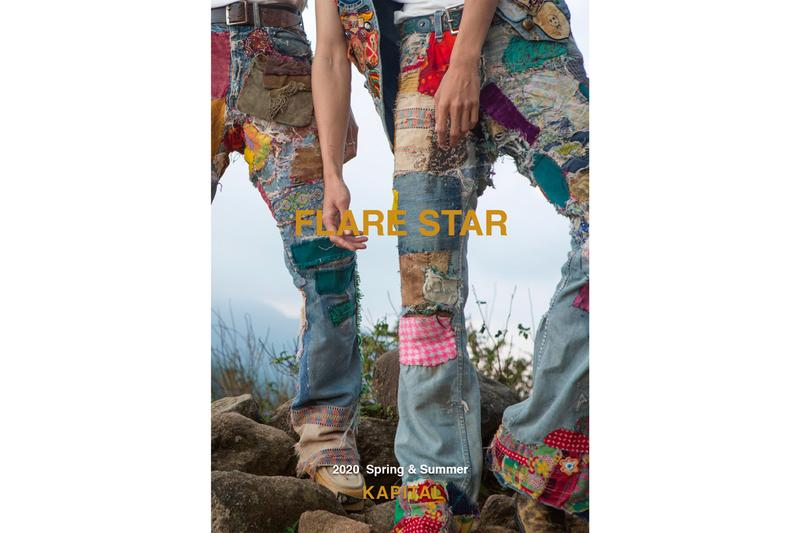 KAPITAL 50th Catalog Spring Summer 2020 FLARE STAR menswear streetwear japanese brands collection japan eric kvatek patchwork okayama distresed vintage upcycled photography magazine publication