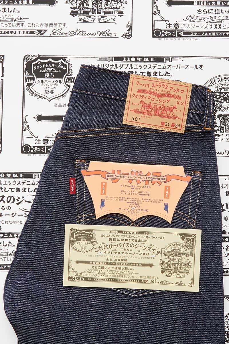 Levi's Vintage Clothing japan japanese 501 denim jeans buy cop purchase limited edition selvedge details