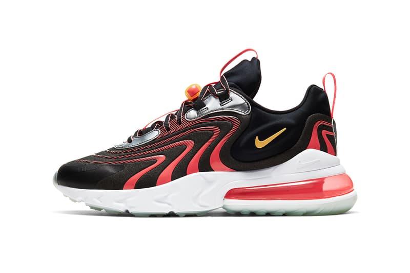 Nike Air Max 270 React Eng React Presto Alien Hypebeast