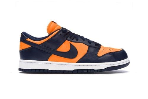 "Nike Dunk Low SP ""University Orange/Marine"" Rumored For Release"