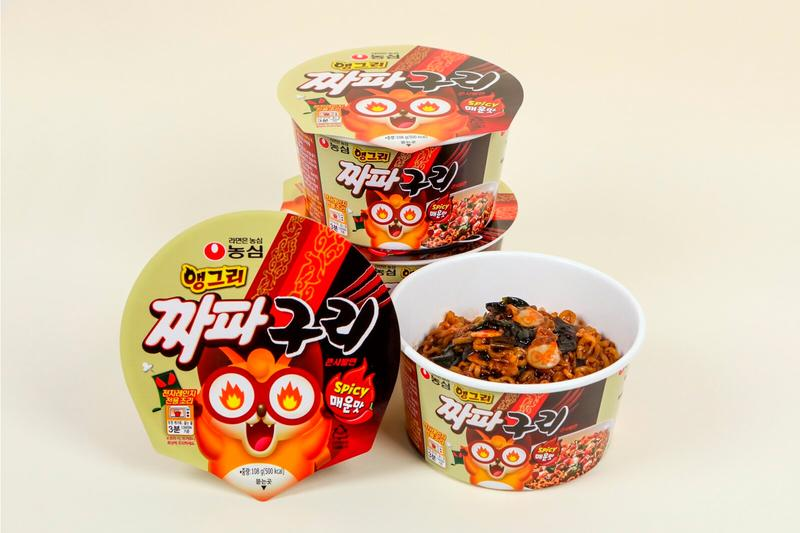 Nongshim Spicy Chapaguri Parasite Ram Don Release Info Buy Where Try Review Jjapaghetti Neoguri instant noodles