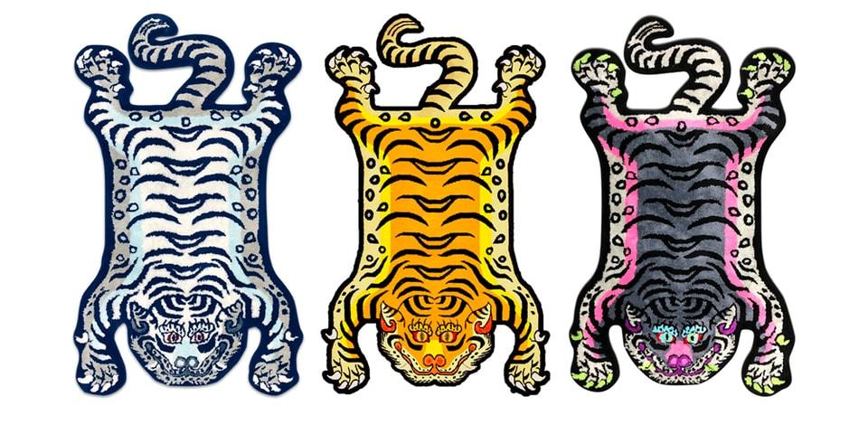 Raw Emotions Tibetan Tiger 432hz Ugly