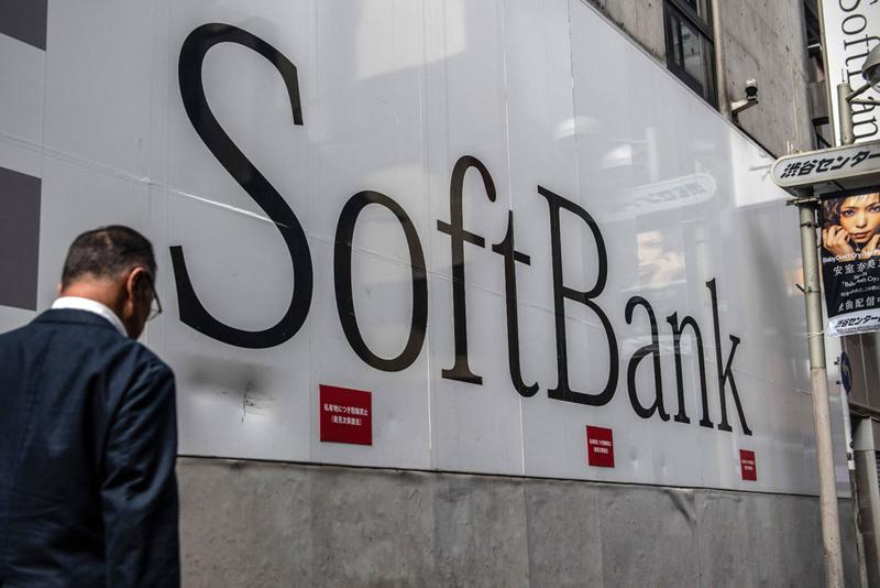 Softbank to Lose $24 Billion USD in Investments wework oneweb vision fund estimate masayoshi son